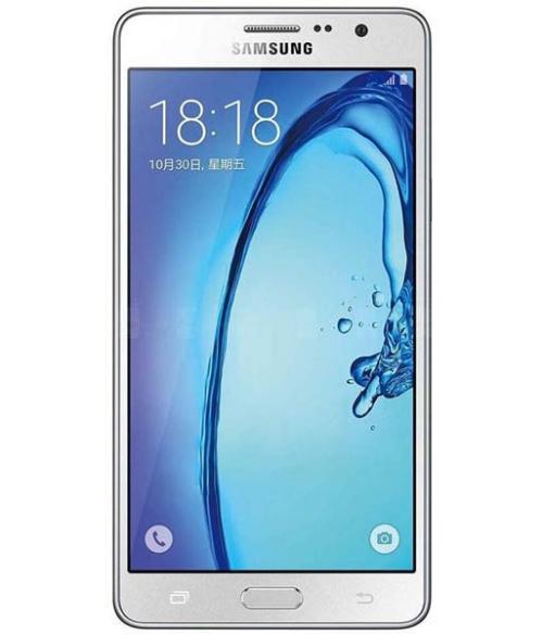 White Samsung Galaxy