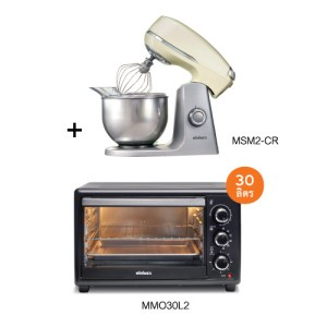 oven and stand mixer