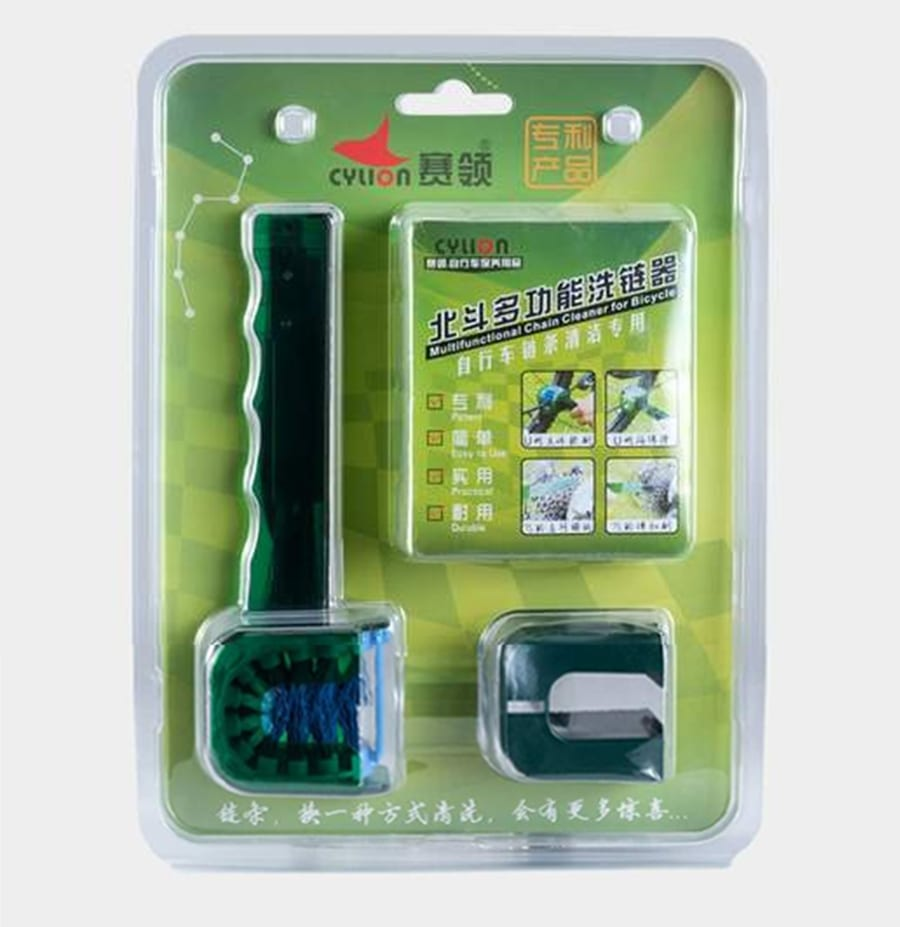 Cylion Multifunctional Chain Cleaner Kit p7