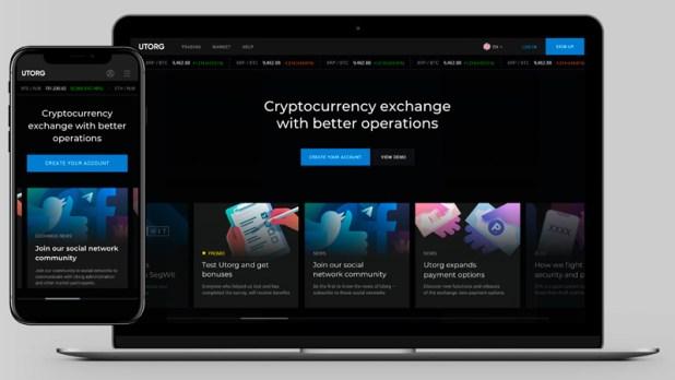 Криптовалютная биржа Utorg
