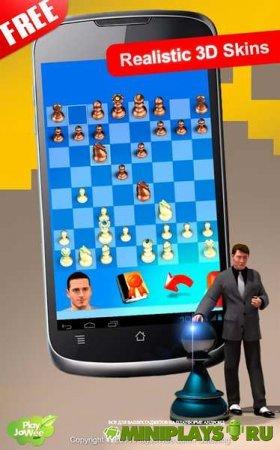 Шахматы. Шахматный Маньяк