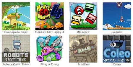 Лучшие онлайн мини- игры