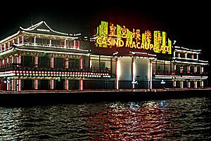 MacauPalaceCasino4972