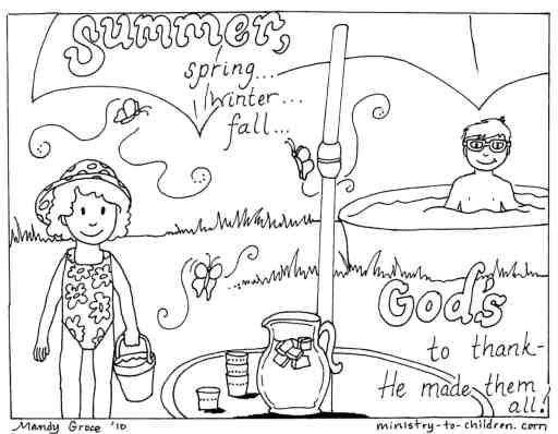 PDF Summer Coloring Sheets