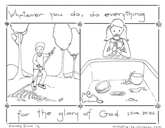 """""""Do Everything for the Glory of God"""" Printable coloring sheet for kids"""