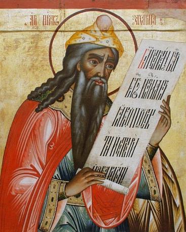 Zechariah-mtc