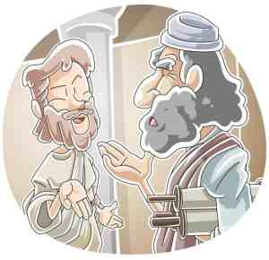 Lesson: Jesus Teaches in the Synagogue (Luke 4:14-21)