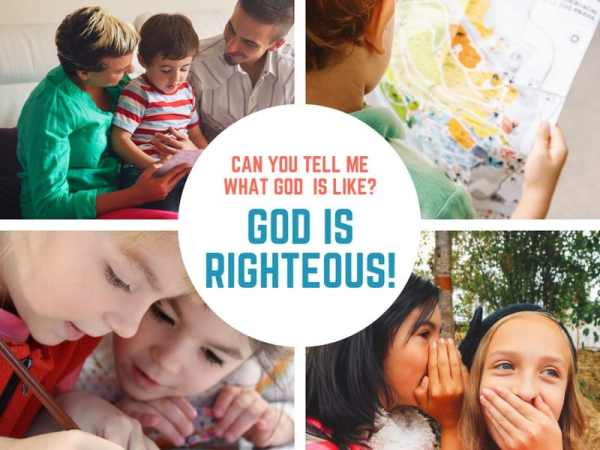 God is Righteous (Matthew 4) Lesson #29 in What is God Like?