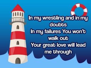 My Lighthouse 1