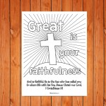 'Great is Your Faithfulness' Printable