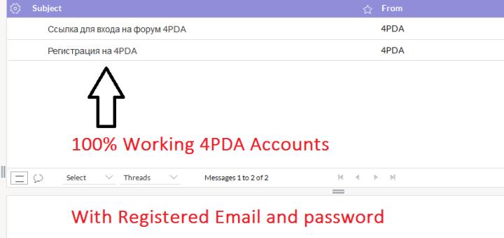 4PDA.ru-account.png