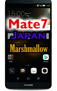 Huawei-Mate7-MT7-J1-Marshmallow-B592-Japan.png