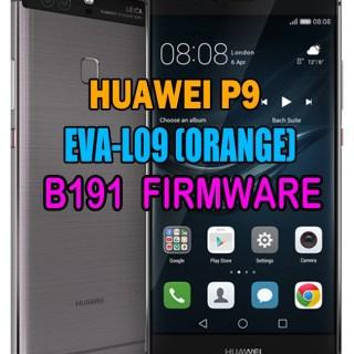 Huawei-P9-Eva-L09-Firmware-B191-Orange-.jpg