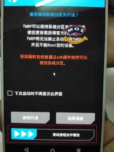 Samsung-C9-Pro-Rooted_5.jpg