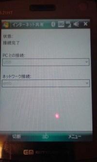 s21ht-internet.jpg