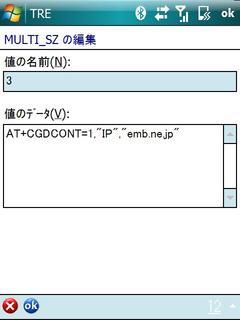 s21ht_2.jpg