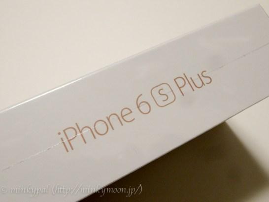 docomo iphone6s plus