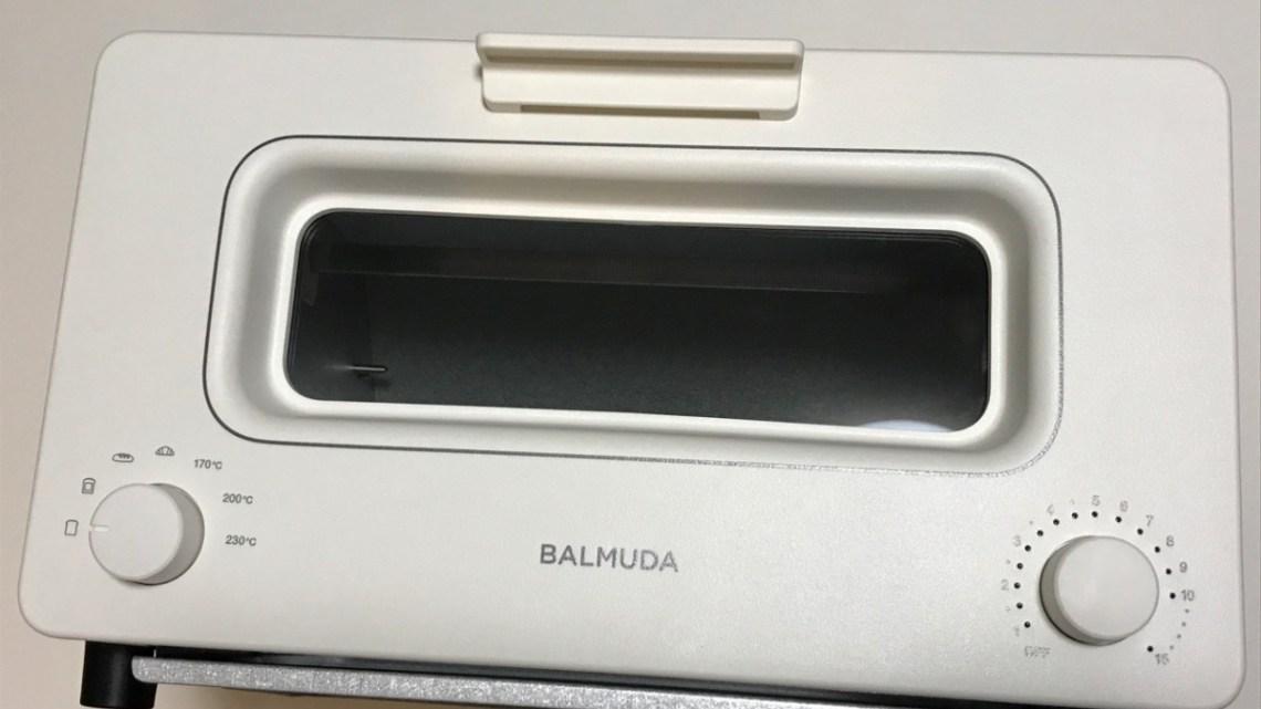 我が家にバルミューダのトースターがやってきた!