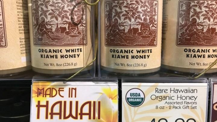 ハワイローカルの蜂蜜おすすめ