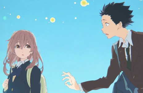 news_header_koenokatachi_mainvisual55
