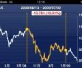 株の初心者向け株式投資の始め方 テーマ別記事一覧まとめ