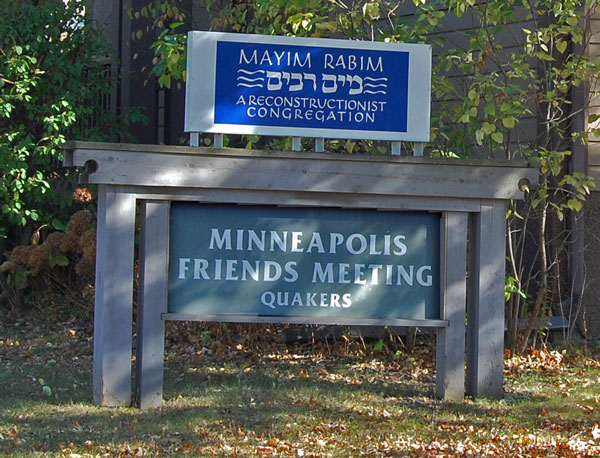 Meetinghouse Sign