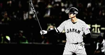 Shohei Ohtani Won't Be Hitting BOMBS or Throwing FIRE in a Twins Uniform