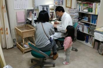 【東京親子自由行】在東京親子旅行,小孩或大人生病怎麼辦?東京看診指南
