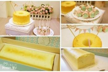 [彌月蛋糕推薦]Candy Wedding 彌月蛋糕,小公主迷你派對組合試吃分享