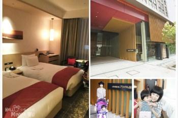 [東京新宿親子飯店住宿推薦]新宿JR九州飯店 Blossom,離新宿車站3分鐘交通超便利