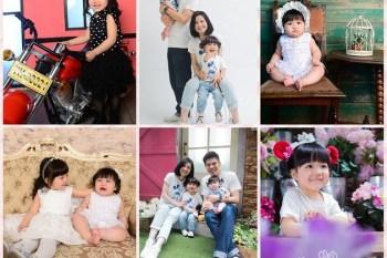 [寶寶寫真/全家福]班尼頓兒童攝影,抓的住寶寶的舉手投足間,親子回憶滿滿,紀念無價