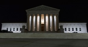 The Supreme Court is seen in Washington in this July 16 photo. (AP file photo)