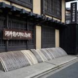 葵祭の日、寅さんも来ていた河井寛次郎記念館