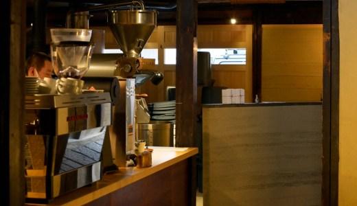 WEEKENDERS COFFEE ROASTERY | Kyoto JP