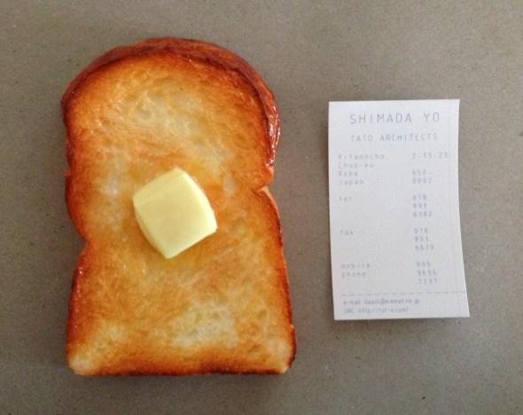 Toast and Tato