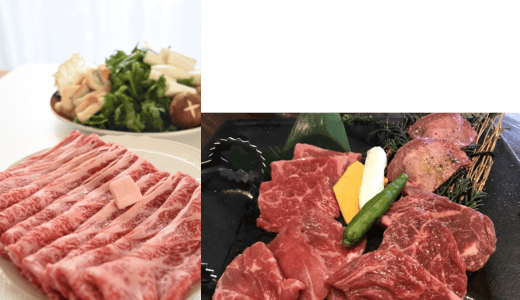 【ふるさと納税】肉の定期便おすすめ2019!還元率・コスパが高いのは?