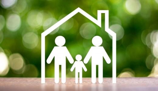 【年末調整】扶養控除の金額計算方法!年金生活者や障害者、子供はどうなるかも!