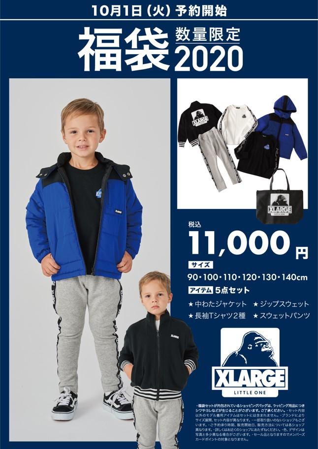 XLARGE(エックスラージ)2020年福袋