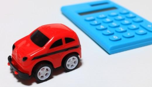 自動車税のクレジットカード支払方法は?分割できるかコンビニで使えるかなど!