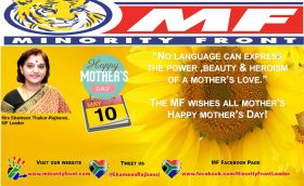 MF :Happy Mother's Day 2015