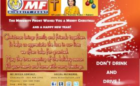 MF wishes a merry Christmas and a happy new year