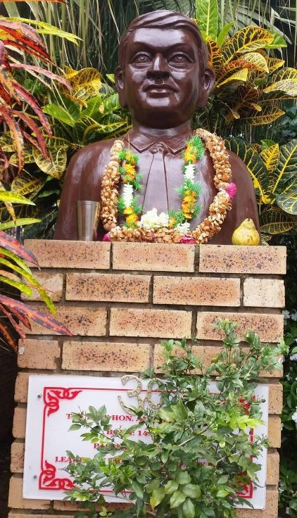 Bust of the Late Mr A Rajbansi in Chatsworth