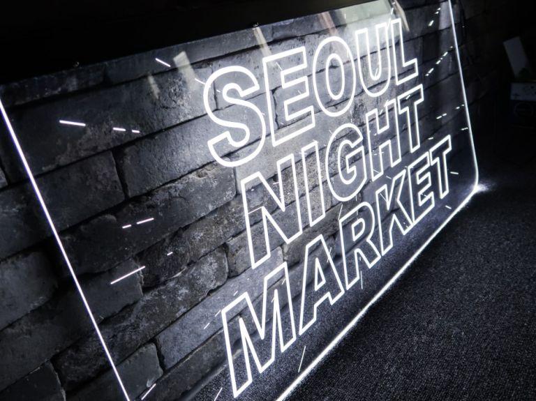 서울나이트마켓3