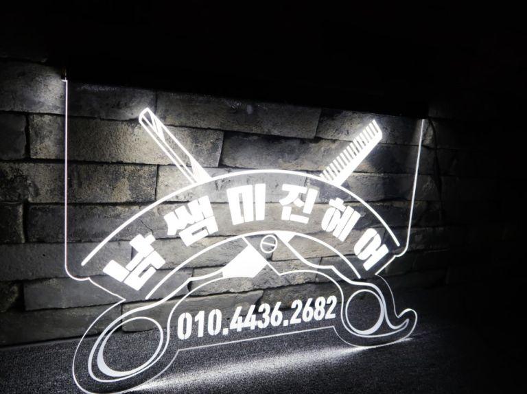미용실, 헤어샵, 창문 간판, LED 아크릴