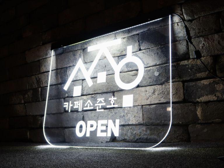카페, 인테리어, 창문 간판, 쇼윈도 간판, LED 아크릴, 현판, 명판