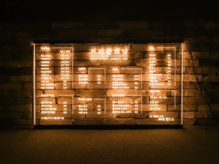 카페 LED메뉴판 LED표지판 아크릴LED사인 아크릴 네온 커피플래닛 네온112