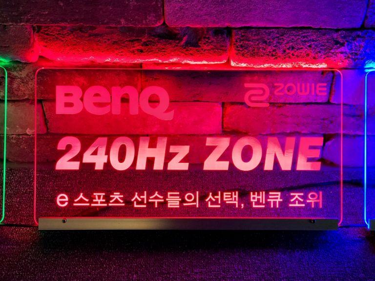 벤큐존 RTX2080 전용석아크릴 12아크릴배너 LED아크릴 PC방인테리어