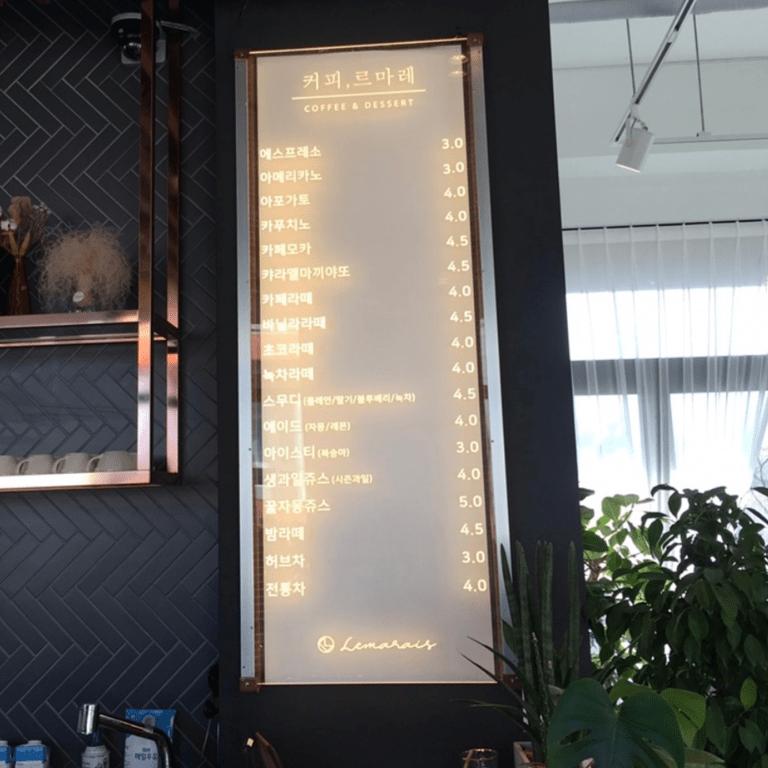 카페메뉴판조명 메뉴판 조명 메뉴판조명, 조명메뉴판-카페, 바, 라운지 어디든
