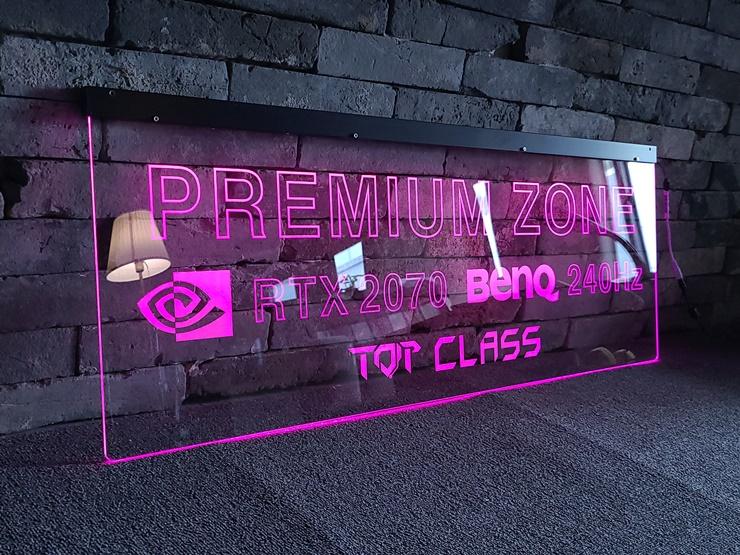 벤큐존 프리미엄존 PC방LED 아크릴네온사인 아크릴LED사인 LED아크릴간판 018 실내간판 창문간판 벽간판