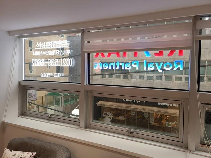 창문네온 투명간판 유리창간판 무드등 쇼윈도간판 유리간판 011개업선물 조명선물 간판디자인